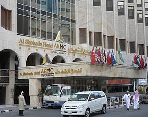 Al Shohada